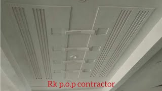 Download P o p plus minus design and false ceiling design photos / Rk p.o.p contractor Video