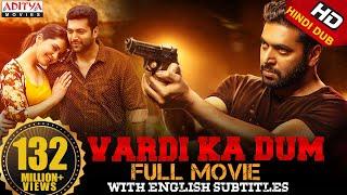 Download Vardi ka dum (Adanga Maru) Hindi Dubbed Full Movie | Jayam Ravi, Raashi Khanna | Karthik Thangavel Video