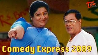 Download Comedy Express 2089   Back to Back   Latest Telugu Comedy Scenes   #ComedyMovies Video