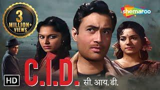Download CID 1956 (HD) - Dev Anand - Shakila - Waheeda Rehman - Bollywood Old Movies Video