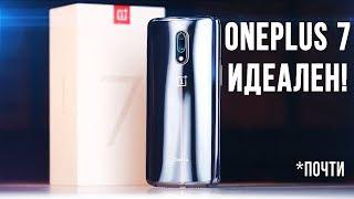 Download OnePlus 7 (НЕ Pro) Обзор - ВЫ ЕГО ЗАХОТИТЕ! ОН ОФИГЕННЫЙ! Video