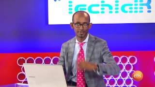 Download S4 Ep. 9 - Short Technology News & My Visit to Ethiopia - TechTalk With Solomon Video