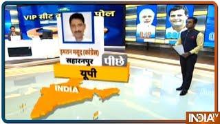 Download IndiaTV Exit Poll: RLD leader Ajit Singh may win in Muzaffarnagar Video