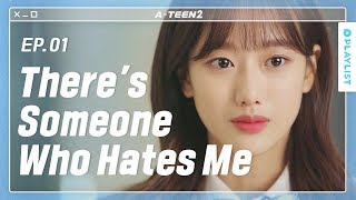 Download Rumors Spread About Me At School | A-TEEN 2 | EP.01 (Click CC for ENG sub) Video