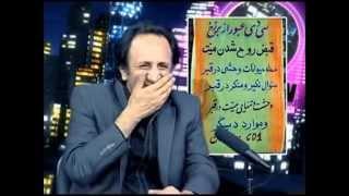 Download Seyed Mohammad Hosseini - Funny 07 - سید محمد حسینی Video