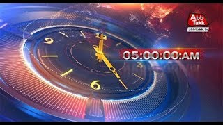 Download AbbTakk Headlines - 05 AM - 17 September 2017 Video