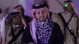 Download Walid Al Jilani … Atawaeaak - Video Clip | وليد الجيلاني … أطاوعك - فيديو كليب Video