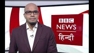 Download Modi's Ujjwala Yojana and reality of free LPG connections: BBC Duniya with Vidit (BBC Hindi) Video