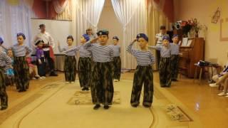Download ВДВ. Классный танец ВДВ в детском саду.!! Video