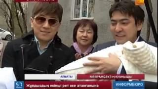 Download Мейрамбек Бесбаев ұлын перзентханадан шығарды Video