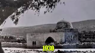 Download Rachel's Tomb, including old photos. Tour guide: Zahi Shaked, Israel Video