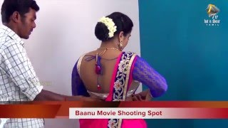 Download Baanu Tamil Movie Shooting Spot || LOCATION VIDEO || Actress special shoot Video