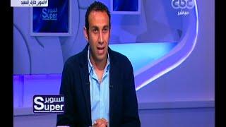 Download السوبر | طارق السعيد: أحد المسؤولين بالأهلي قال لي عملك مع حسام حسن سيمنعك من دخول النادي Video