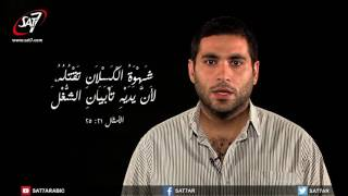 Download Bible reading i am 258 - أنا هو ٢٥٨ Video