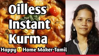 Download Quick Kuruma Recipe in Tamil | Kuruma | Vegetable Kuruma | Side dish for Chapathi,Parotta,idly,Dosa Video