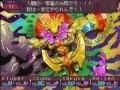 Download 7th Dragon - Final Boss Battle Video