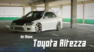 Download Не твоя: Toyota Altezza Video