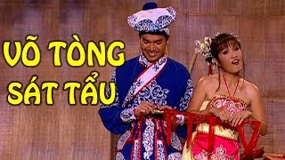 Download Hài Kịch ″Võ Tòng Sát Tẩu″ | PBN 57 | Hồng Đào, Trang Thanh Lan, Quang Minh, Chí Tài, Kiều Linh Video