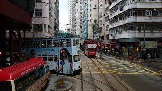 Download Hong Kong Tram Front View 香港電車前面展望跑馬地至筲箕灣 Video