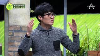 Download 잇츠 쇼타임~☆ 북한 TV로 보는 최신 북한 군대의 실상은? Video