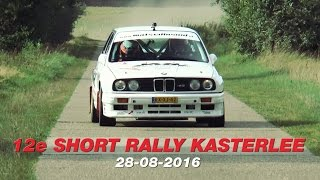 Download 12e Short Rally Kasterlee BMW M3 E30 by Mats vd Brand & Eddy Smeets Video