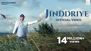 Download Jinddriye | Harbhajan Mann | Satrangi Peengh 3 | ਜਿੰਦੜੀਏ | ਹਰਭਜਨ ਮਾਨ | Official Video Video