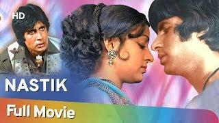 Download Nastik (1983) (HD) Hindi Full Movie | Amitabh Bachchan | Hema Malini | Pran | Bollywood Movie Video