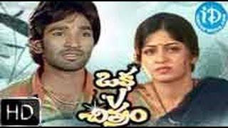 Download Oka V Chitram (2006) - HD Full Length Telugu Film - Pradeep Shetty - Vamsi - Madhushalini Video