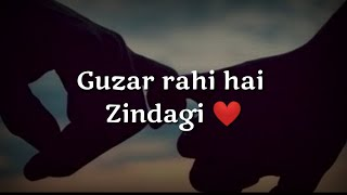School wala pyar mera ❤ Very heart touching shayari ❤ Romantic