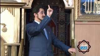 Download كيف تعامل رسول الله مع المرأة :: د.عدنان ابراهيم Video