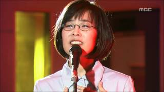 Download I always miss you - Lee Sun-hee, 나 항상 그대를 - 이선희, Lalala 20090326 Video
