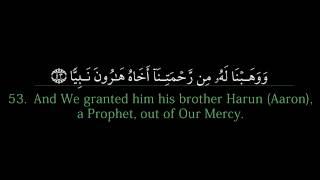 Download AMAZING!! | Surah Maryam | Mishary Rashid al Efasy Video