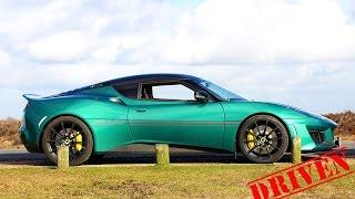 Download Lotus Evora Sport 410 - Driven Video
