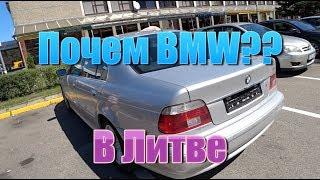 Download В Литве закончились BMW E39??? | Авто из Литвы Video