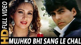 Download Mujhko Bhi Sang Le Chal | Sadhana Sargam | Zakhmi Dil 1994 Songs | Akshay Kumar Video