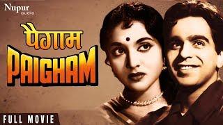 Download Paigham 1959 Full Movie HD | Dilip Kumar, Raaj Kumar, Vyjayanthimala |Hindi Classic Movie Video