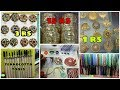 Download Jewellery making materials shop tour part 2 | glass bead oxidised materials Video