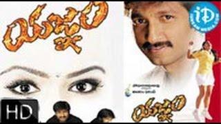 Download Yagnam (2004) - HD Full Length Telugu Film - Gopichand - Sameera Banerjee Video
