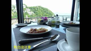 Download banyan tree samui Video
