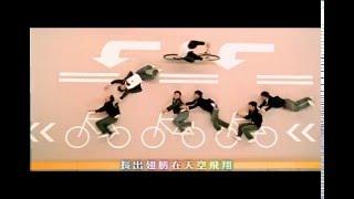 Download Lollipop棒棒堂 - 七彩棒棒堂 (官方完整版MV) Video