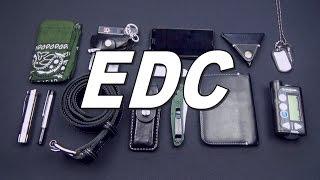 Download Mój zestaw EDC - Co Qucyk targa po kieszeniach Video