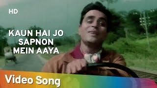 Download Kaun Hai Jo Sapnon Mein Aaya | Rajendra Kumar | Saira Banu | Jhuk Gaya Aasman Songs {HD}| Mohd. Rafi Video