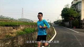 Download 業餘馬拉松跑者的一天 | 江承鴻 Video