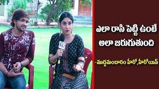 Mudda Mandaram Serial Team Live Chat On Facebook Free