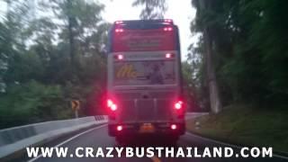 Download รถทัวร์ บขส. 99 กรุงเทพ-สกลนคร ณ ภูพาน แดวู (Daewoo) Video