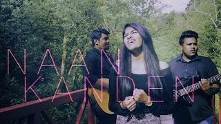 Download Naan Kanden - Stella Ramola, Benny Visuvasam & Daniel Davidson Video