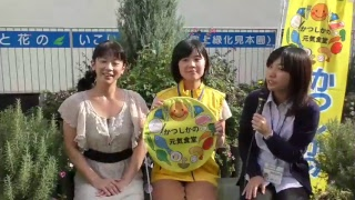 Download 【KKPTV】平成29年9月15日(金)配信10回目 Video