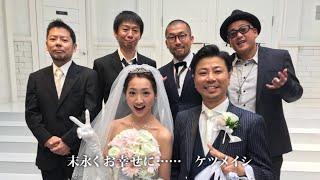 Download ケツメイシ / 君と出逢って MV番外篇 Video