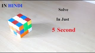 Download How To Solve Rubik's Cube In Just '5 Second' in Hindi With Simple Arrow Method By Kapil Bhatt Video