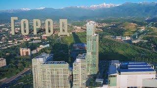 Download Город Алматы / Almaty City Video